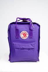 Яркий рюкзак Fjallraven Kanken Classic 16 л, фиолетовый