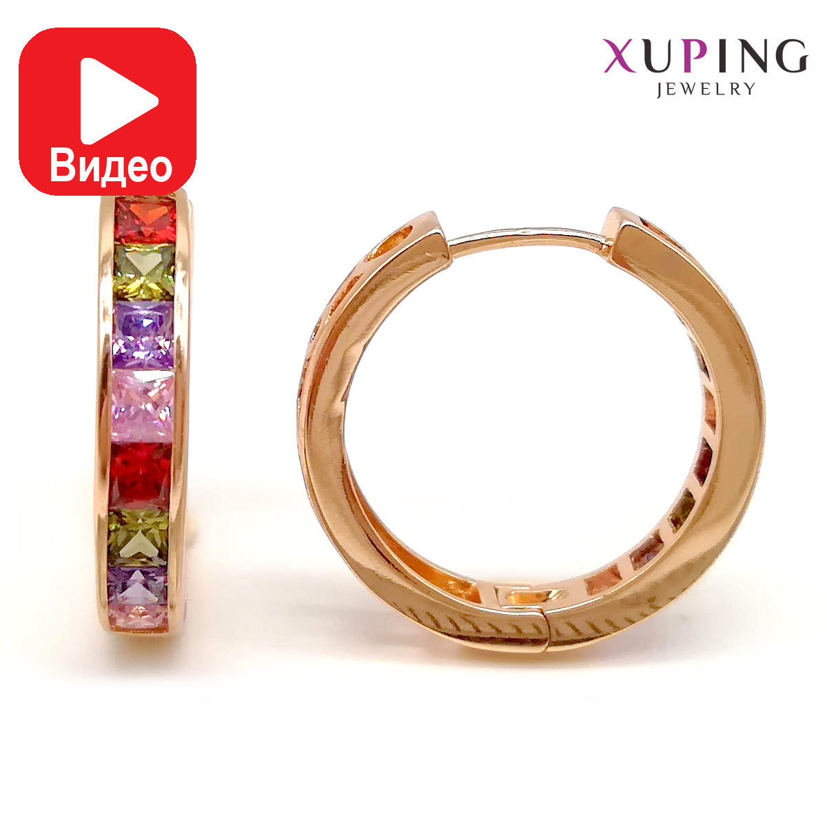 Серьги Xuping из медицинского золота с красными, оливковыми, сиреневыми и розовыми фианитами (куб. цирконием),