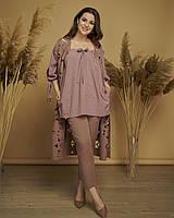 Нарядный стильный женский костюм-тройка кардиган с перфорацией.Размеры:50-62.+Цвета, фото 1