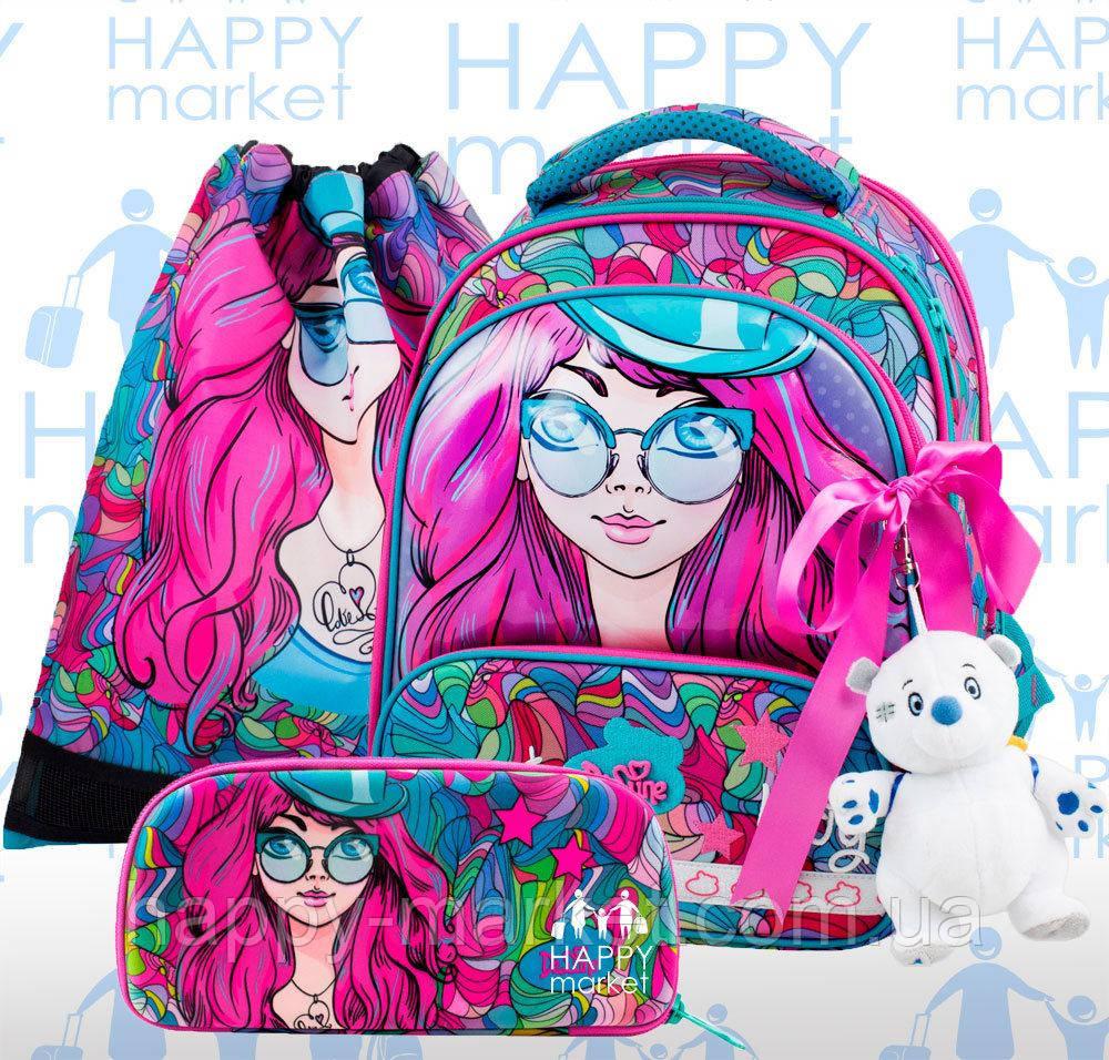 Набор школьный ранец ортопедический каркасный для девочки Девочка DeLune 9 серия 9-122