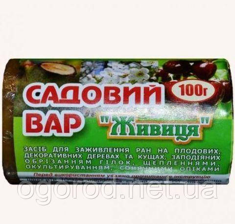 Садовый Вар Живиця 100 г