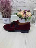 38 р. Туфли женские замшевые, из натуральной замши, натуральная замша, фото 1
