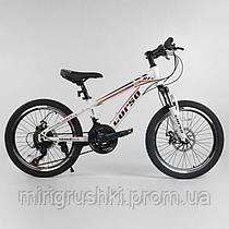 """Велосипед Спортивный CORSO 20""""дюймов 30984 WHITE (1) рама металлическая 11'', 21 скорость, собран на"""