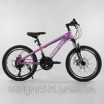 """Велосипед Спортивный CORSO 20""""дюймов 95461 PINK (1) рама металлическая 11'', 21 скорость, собран на"""