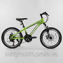 """Велосипед Спортивный CORSO 20""""дюймов 98627 GREEN (1) рама металлическая 11'', 21 скорость, собран на"""