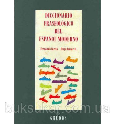 Diccionario Fraseológico del Español Moderno. / Словарь испанского языка