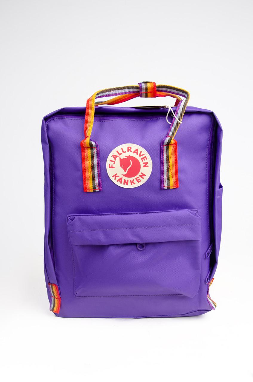 Рюкзак  Fjallraven Kanken Classic Rainbow 16л  Топ качество  фиолетовый с радужными ручками