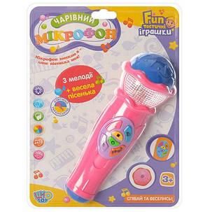 Микрофон (Оранжевый) / Музыкальные игрушки / Развивающие игрушки, фото 2