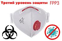 Маска защитная БУК 3К FFP3 (полумаска респиратор с клапаном)