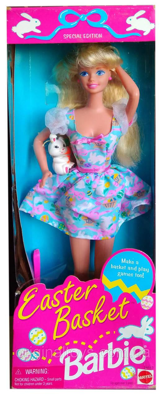 Колекційна лялька Барбі Великодній кошик Barbie Easter Basket 1995 Mattel 14613