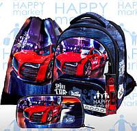 Набор школьный ранец ортопедический каркасный для мальчика Авто DeLune 9 серия 9-129