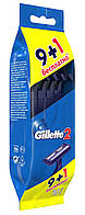 Станок Gillette 2 (10шт.) одноразовый, фото 1