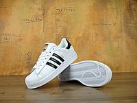 Белые женские кеды из кожи с черными полосами Adidas Superstar