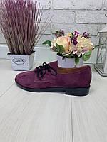 41 р. Туфли женские замшевые, из натуральной замши, натуральная замша, фото 1