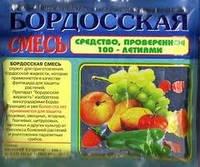 Фунгицид Бордосская смесь 300гр.