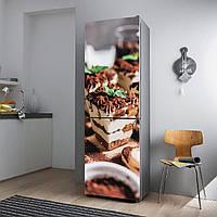 """Виниловая наклейка на холодильник.""""Десерт"""", фото 1"""