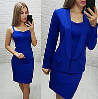 Стильный пиджак женский удлиненный, цвет электрик, арт 189