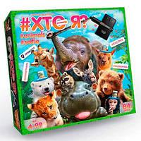 """Игра настольная Danko Toys """"Кто я? Animals Selfie"""""""