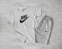 Летний комплект шорты и футболка Nike (Найк) (серая футболка , светло серые шорты) большой логотип
