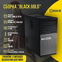 Игровой компьютер Сборка BLACK GOLD в корпусе Б/У (I7-3770 / GTX 1060 6GB / 16GB ОЗУ / HDD 1000GB / SSD 240GB)
