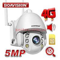 3-4G (GSM) SIM Камера 5Х оптический ЗУМ Boavision HX-4G50M24AS 5MP IP