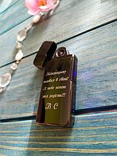 USB зажигалка в подарочной упаковке. Гравировка под заказ. В наличии, фото 2