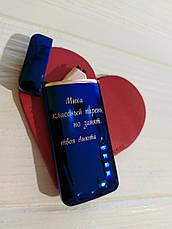 """Заказать usb зажигалку """"Шкала"""". USB зажигалка двухимпульсная!, фото 2"""
