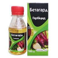 Гербицид Бетагард 100 мл, Семейный сад