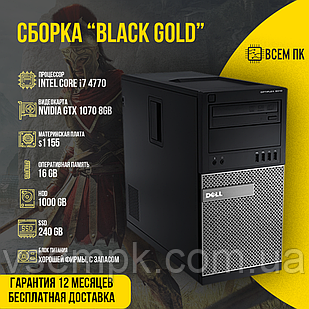 Игровой компьютер Сборка BLACK GOLD в корпусе Б/У (I7-4770 / GTX 1070 8GB / 16GB ОЗУ / HDD 1000GB)