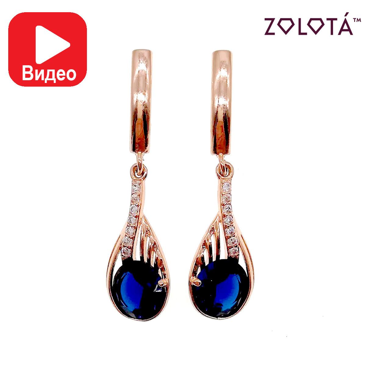 Серьги Zolota с синими и белыми фианитами (куб. цирконием), из медицинского золота, в позолоте, ЗЛ00004 (1)