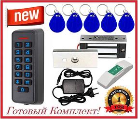"""Комплект контроля доступа """"Protection kit - C"""" электромагнитный замок на 60-кг"""