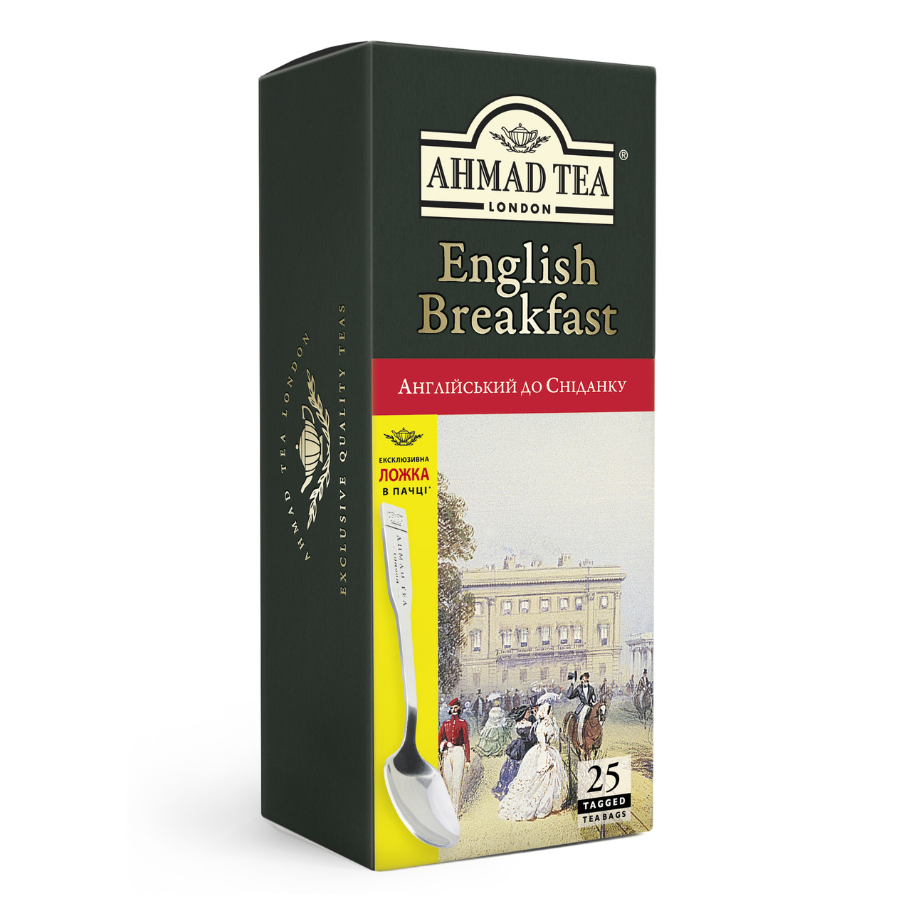 Чай Ахмад с ложкой в пакетиках чёрный Английский к завтраку 25 х 2 г