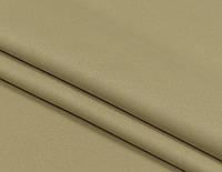 Готовые Шторы блекаут СВ.ЗОЛОТО2*2.70м (2 шт)