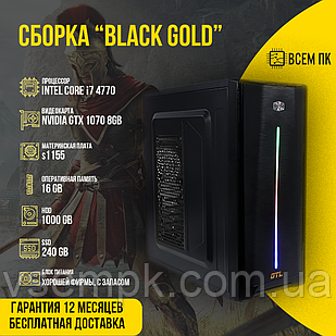 Игровой компьютер Сборка BLACK GOLD в корпусе GTL LED (I7-4770 / GTX 1070 8GB / 16GB ОЗУ / HDD 1000GB)