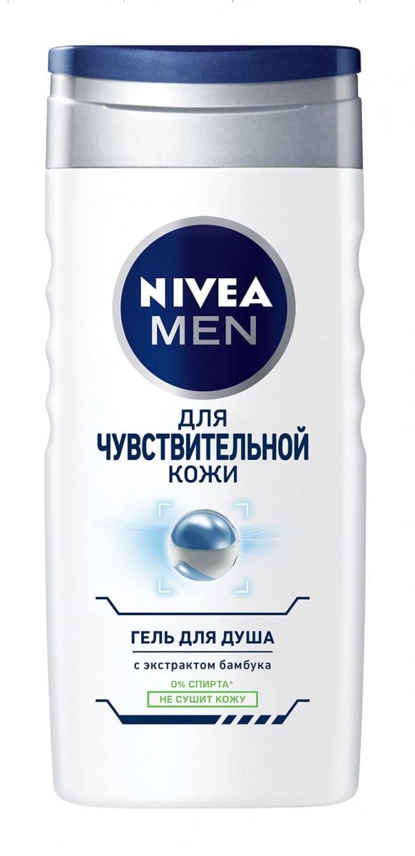 Гель для душа NIVEA для чувствительной кожи мужчин, 250 мл арт. 81079Нет в наличии