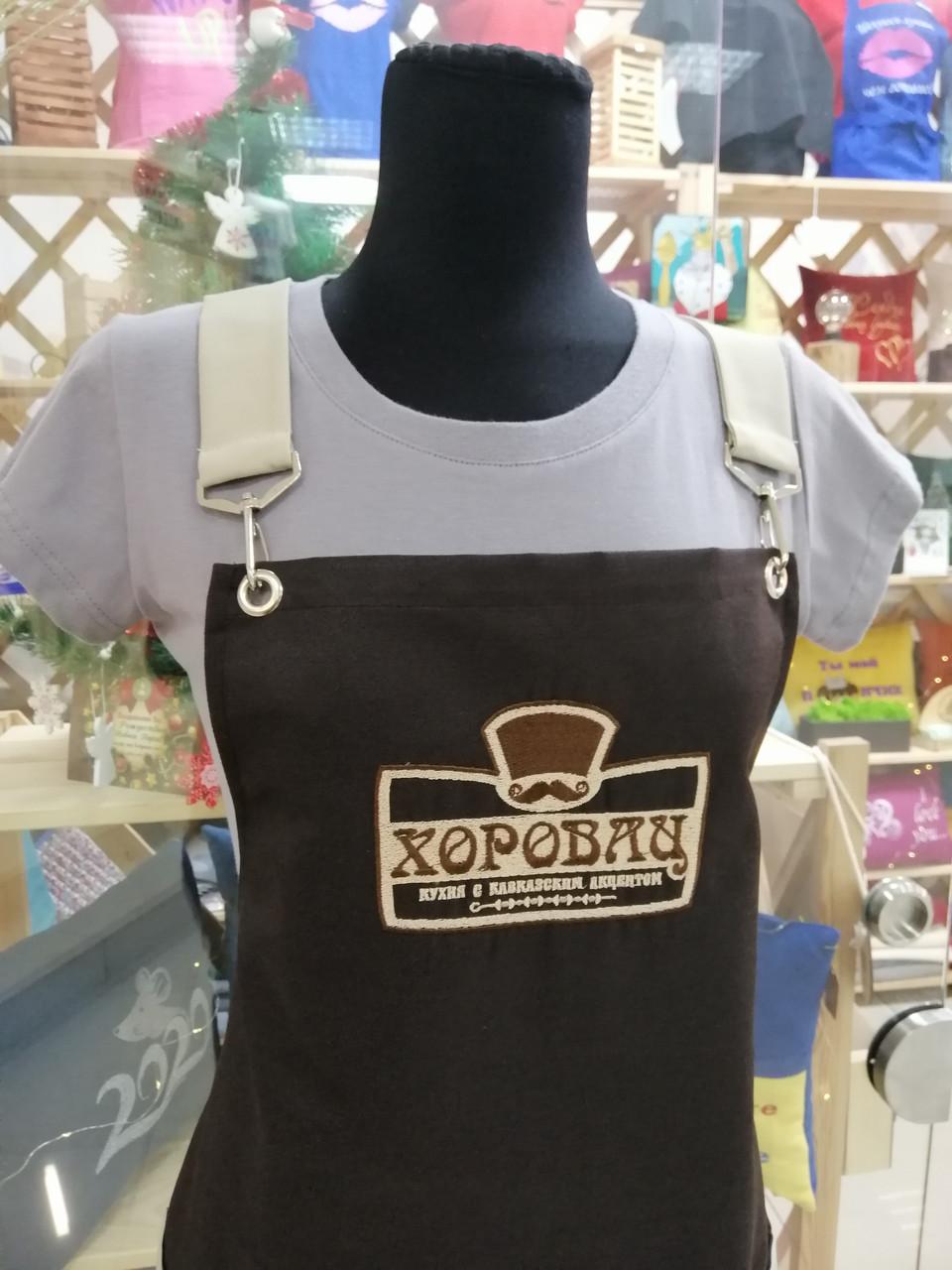 Фартук на карабинах коричневый + ваш логотип