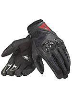 Мотоперчатки Dainese MIG C2 (чёрные)