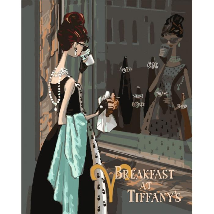 Картина по номерам Идейка - Завтрак у Тиффани 40x50 см (КНО2675)