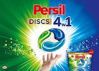 Капсулы для стирки колор persil discs 4-в-1, 22 шт.