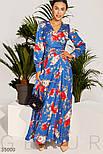 Летнее шелковое платье-макси в яркий цветочный принт синее, фото 2