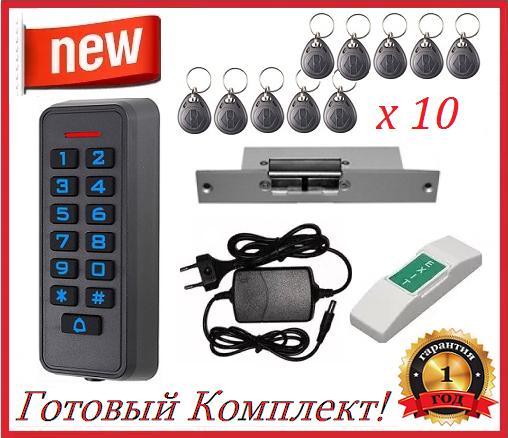 """Комплект контроля доступа """"Protection kit - Z"""" Электромеханическая защёлка, гарантия 1 год!"""