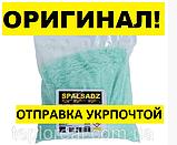 Засіб для чищення котлів і димоходів від смоли і сажі Спалсадс (SPALSADZ), фото 2
