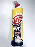 SAVO Turbo дезинфектор для чистки унитаза , 750 мл