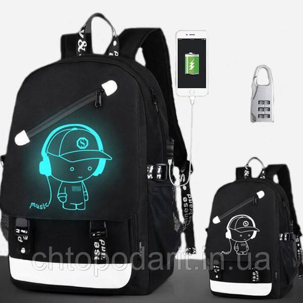 Светящийся городской рюкзак Senkey&Style школьный портфель с мальчиком черный Код 10-7237