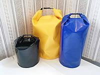 Гермомешок ПВХ , сумка - баул 60 литров для вещей, снаряжения