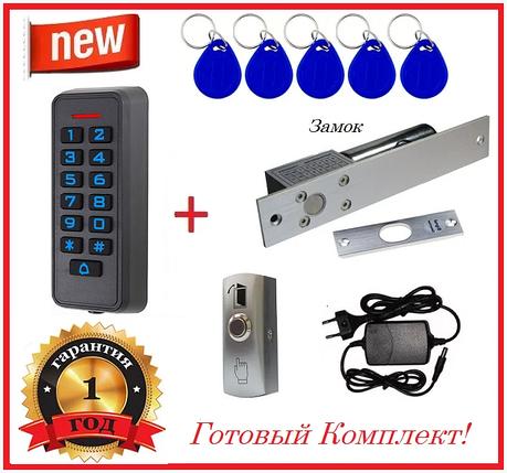 """Готовый комплект """"Protection kit - B"""" Электроригельный замок для самостоятельной установки!, фото 2"""
