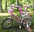 Іспанська дитячий рожевий велосипед для дівчинки з кошиком RUEDA 18 дюймів (Квіточка) на 5-8 років, фото 2
