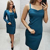 Классическое платье на брительках , цвет аквамарин, арт 190, фото 1