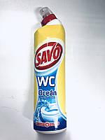 SAVO дезинфектор для чистки туалета , 750 мл