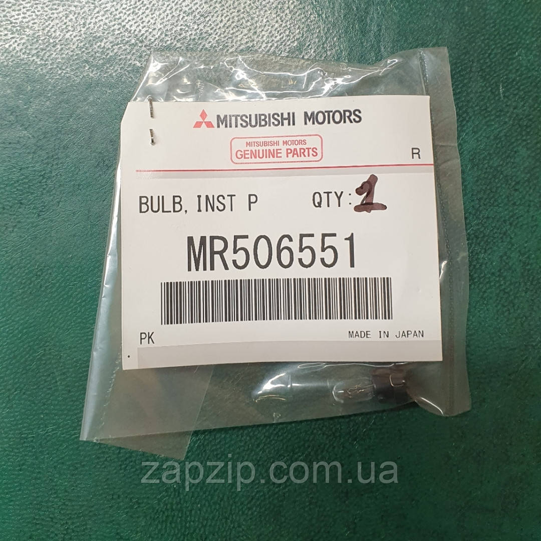 Лампа MMC - MR506551